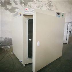 GRP-9160河北 160L隔水式培养箱