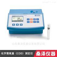 哈纳微电脑多参数化学需氧量(COD)测定仪