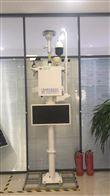 便携式PM2.5颗粒物自动监测仪