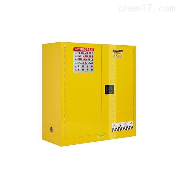 MA3000易燃液體防火柜