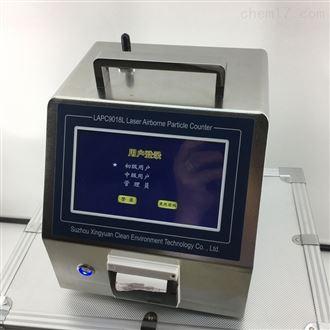 LAPC9018L尘埃粒子计数器代替Y09-5100