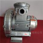 EX-G-7.5厂家非标定制防爆高压鼓风机