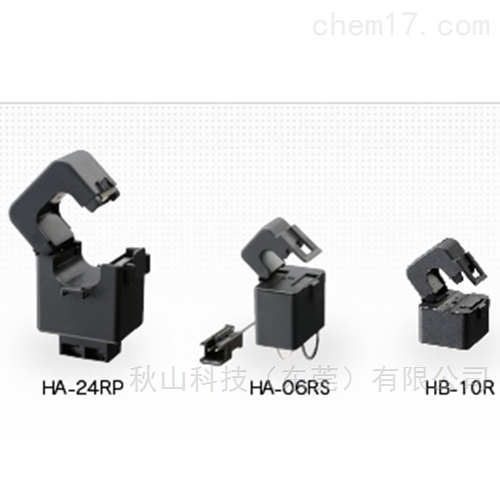 日本甲神电机kohshin夹钳式电流传感器