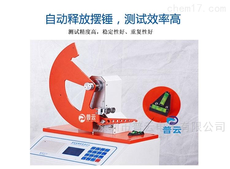 纤维材料薄膜纸板纸张撕裂度测定仪厂家批发价格
