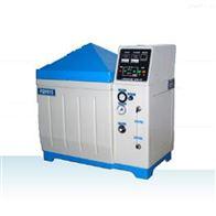 HSY-0081防锈油脂盐雾试验器