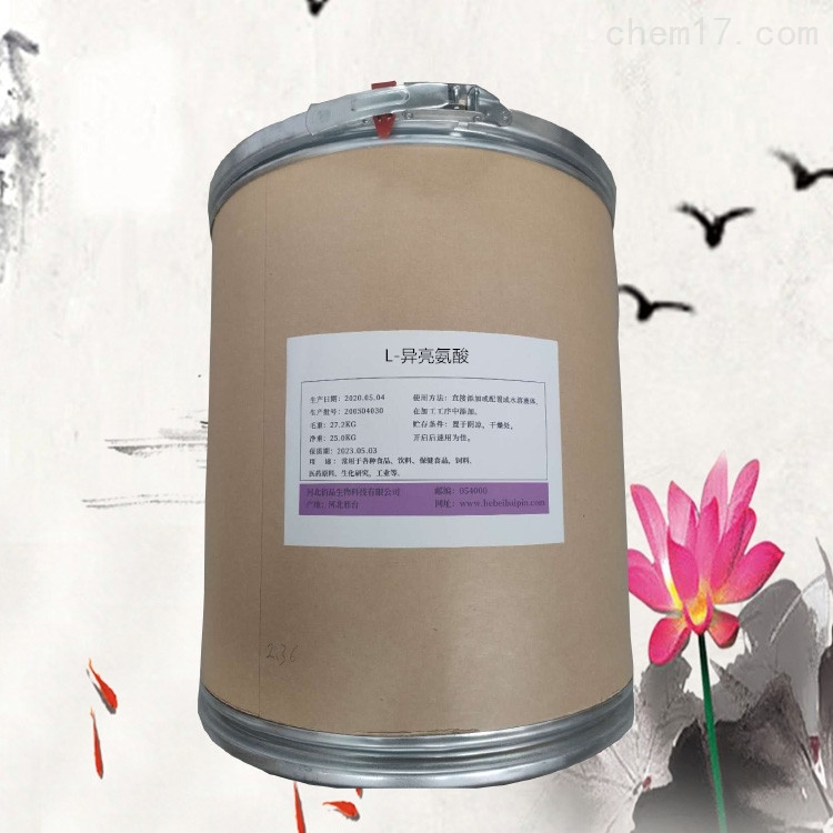 L-异亮氨酸生产厂家工业级 营养强化剂