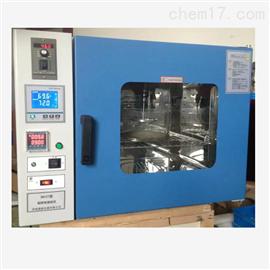 sh127-1源頭貨源SH127潤滑脂粘附性測定儀