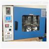 源头货源SH127润滑脂粘附性测定仪