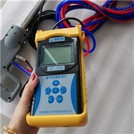 GR3020烟气流速检测仪