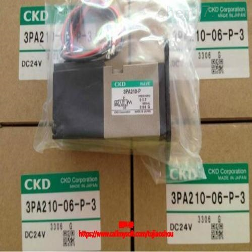 日本CKD喜开理电磁阀全国经销原装正品