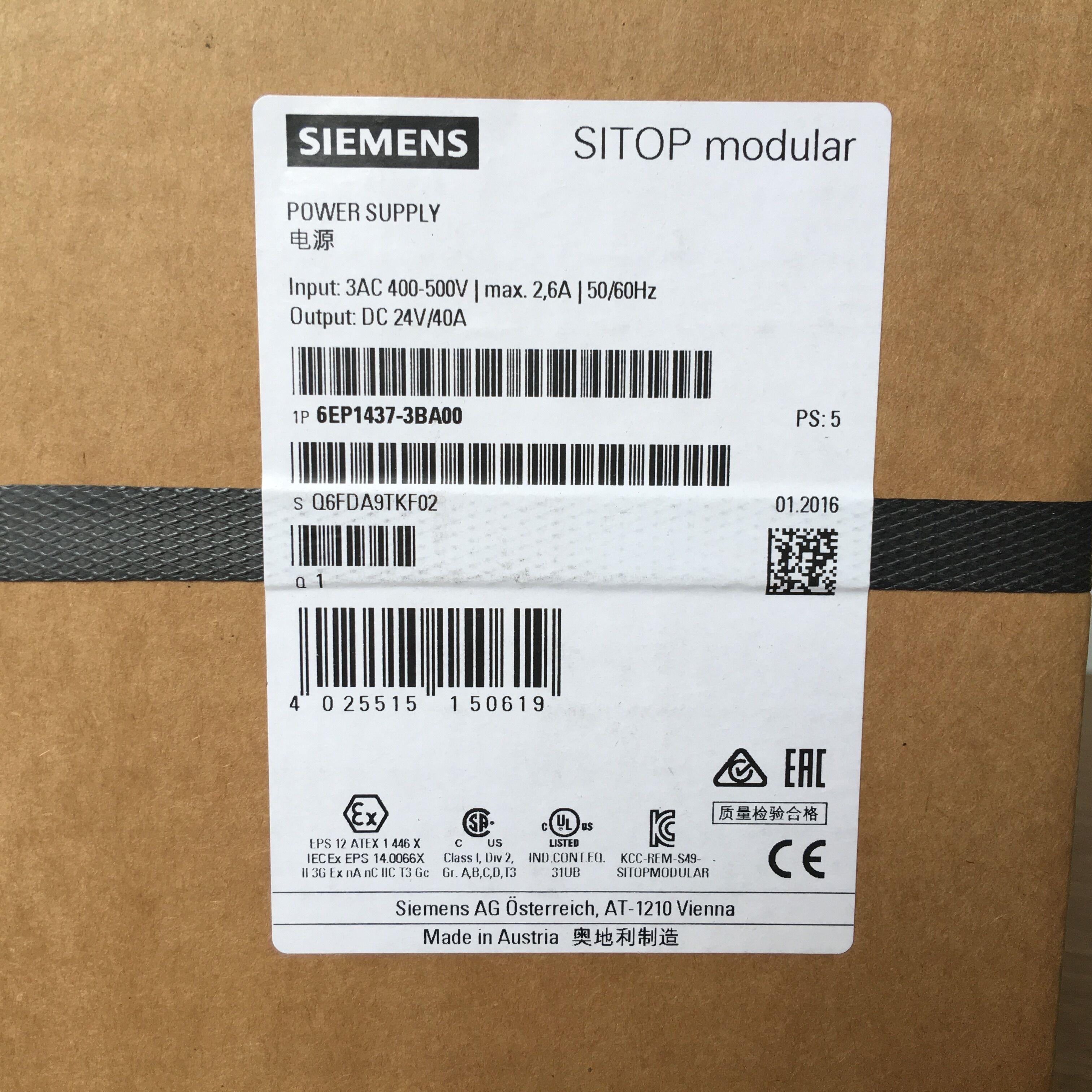 晋中西门子SITOP电源模块代理商