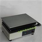 DB-3不銹鋼調溫電熱板價格