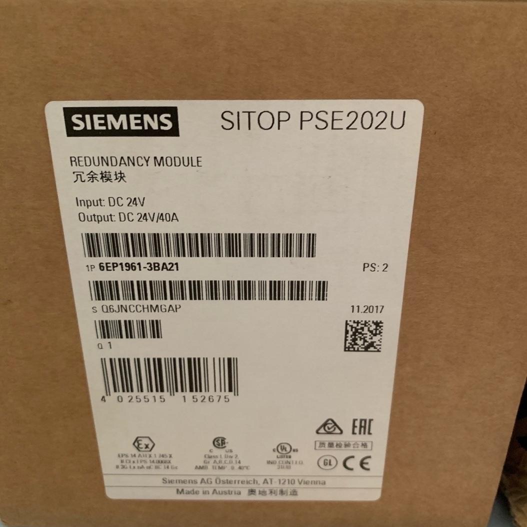 白城西门子SITOP电源模块代理商