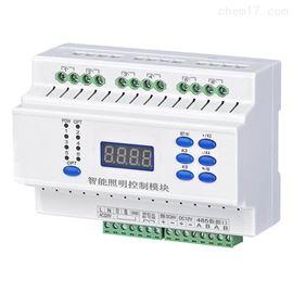 智能照明继电器模块SR0440AA10支持消防联动