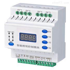 智能照明开关控制模块BQMIR01-0416支持消防联动