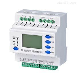 智能照明继电器模块SY/S.4.2可选无线控制