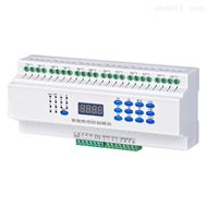 照明智能模块SLD-K4.16.1磁保持继电器