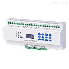 智能照明开关控制模块ECNET-2支持消防联动