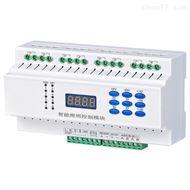 智能照明开关控制模块BQPAD10/W导轨安装式