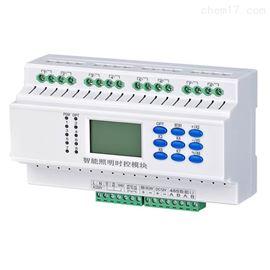 智能照明开关控制模块1216aL5504RVF控制系统