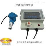 C-BD5-CWA-106AH毒气毒剂探测报警仪 在线式