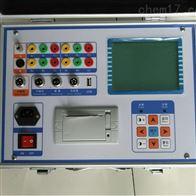 HVKC-II型高压开关机械特性测试仪