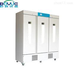 CZ-100FC低温低湿种子储藏柜