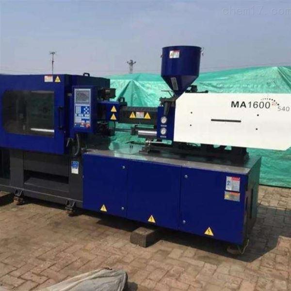 海永海润海浪200吨注塑机能卖多少钱