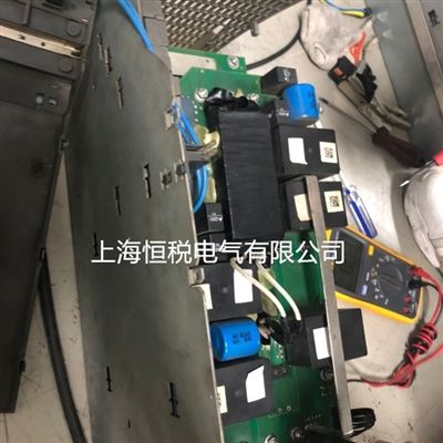 多年解决西门子S120机床电源无DC600V直流输出