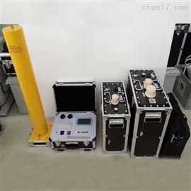 ZD9108超低頻高壓發生器江蘇中洋電氣