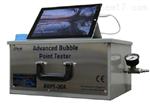 ABPT-20APMI 便攜式泡點測試儀