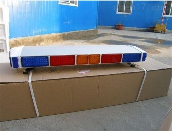 1.8米大面包车顶警报器12V奥乐警灯维修