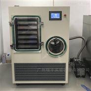 LGJ-200FG普通冷凍干燥機干燥面積2.0㎡