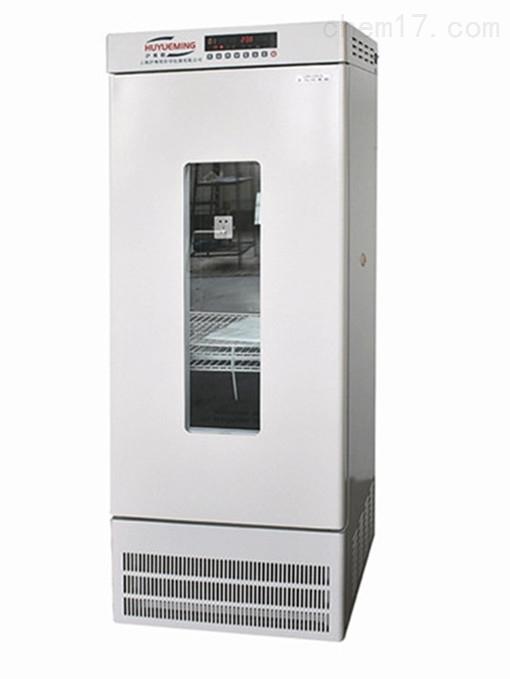 LRH系列霉菌培养箱LRH-100-MS育种试验箱