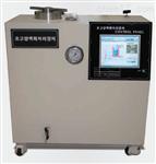 CIPCHemRe System冷等靜壓反應器裝置