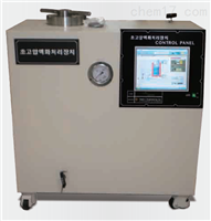 CIPCHemRe System冷等静压反应器装置
