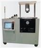 FIPCHemRe System食品等静压反应器系统