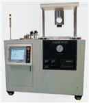 FIPCHemRe System食品等靜壓反應器系統