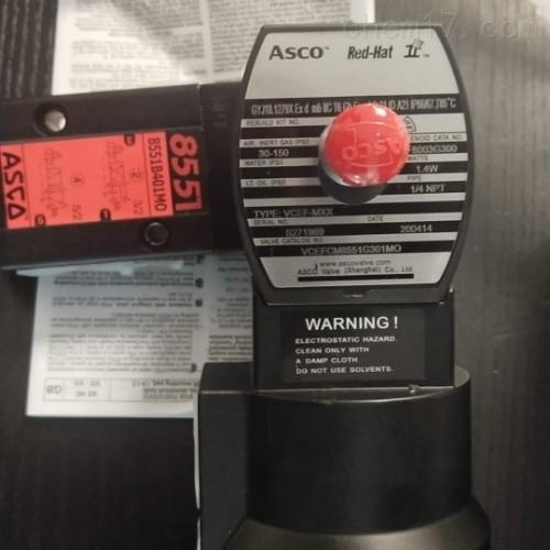 美国ASCO阿斯卡电磁阀