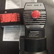 VCEFCM8551G301MO美國ASCO阿斯卡電磁閥