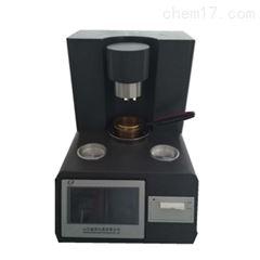ST147全国包邮自动油脂定温闪燃仪粮油面粉分析