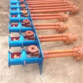 SY型立式玻璃钢液下泵