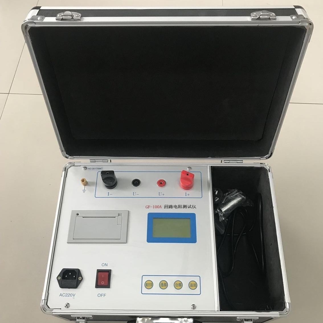 五级承试资质回路电阻测试仪