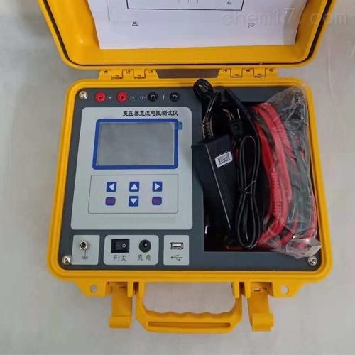 电力承试四五级资质变压器直流电阻测试仪
