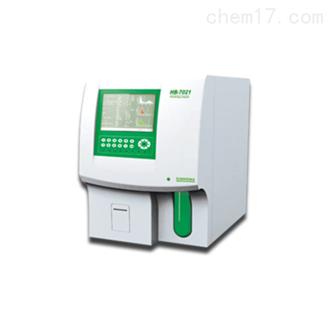 HB-7021全自动血细胞分析仪英诺华三分类