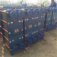 西藏二手板式換熱器