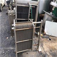 辽宁二手板式换热器出售