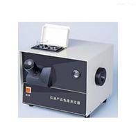HSY-0168石油產品色度試驗器