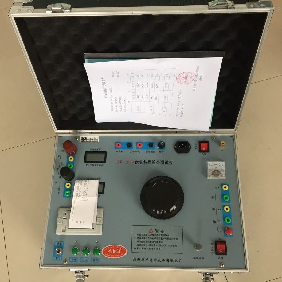 上海五级电力承试资质办理要多长时间