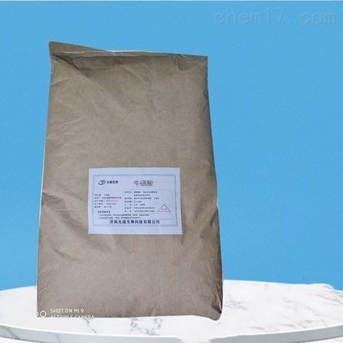牛磺酸营养强化剂量大优惠